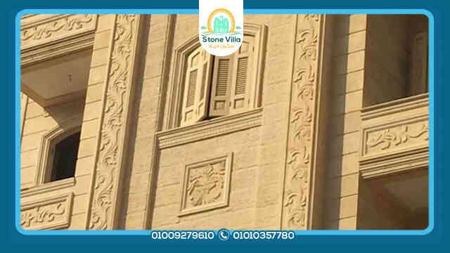 اسعار حجر هاشمى هيصم